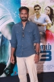 Kuttram 23 Movie Success Meet Stills