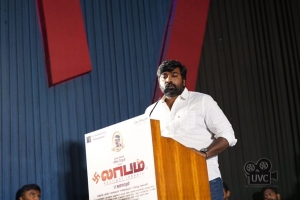 Actor Vijay Sethupathi @ Laabam Movie Trailer Launch Stills