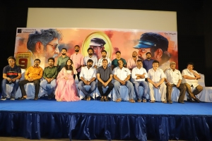 Laabam Movie Trailer Launch Stills