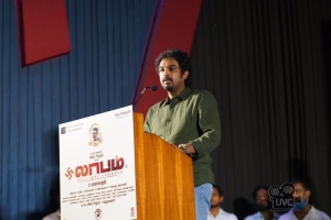 Producer P.Arumugakumar @ Laabam Movie Trailer Launch Stills