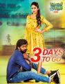 Naveen Chandra, Lavanya Tripathi in Lacchimdeviki O Lekkundi Movie Release Posters