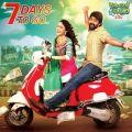 Lavanya Tripathi, Naveen Chandra in Lacchimdeviki O Lekkundi Movie Release Posters