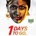 Lavanya Tripathi in Lacchimdeviki O Lekkundi Movie Release Posters
