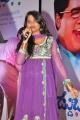 Laddu Babu Audio Launch Function Stills