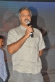 KL Damodar Prasad @ Laddu Babu Audio Launch Function Stills