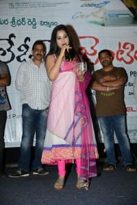 Swathi Deekshith @ Ladies and Gentleman Promotional Song Launch Stills