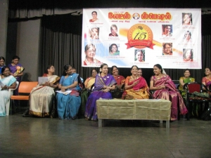 Ladies Special Tamil Monthly Magazine 15th Anniversary Photos