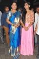 Telugu Actress Hema With Daughter Isha @ Lakshmi Bomb Audio Launch Stills