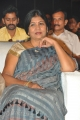 Nirmala Devi @ Lakshmi Bomb Audio Launch Stills
