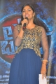 Jhansi Laxmi @ Lakshmi Bomb Audio Launch Stills
