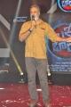 KL Damodar Prasad @ Lakshmi Bomb Audio Launch Stills