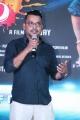 Editor Anthony @ Lakshmi Movie Press Meet Photos
