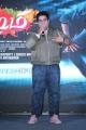 Prateek Chakravorty @ Lakshmi Movie Press Meet Photos