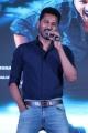 Actor Prabhu Deva @ Lakshmi Movie Press Meet Photos