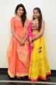 Gowthami, Sirisha Dasari @ Lakshmi Nilayam Movie Opening Stills