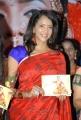 Manchu Lakshmi Prasanna at Sanchalana School of Dance Brochure Launch