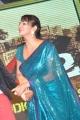Manchu Lakshmi Prasanna Latest Gallery @ Satya 2 Audio Release