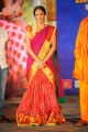 Lakshmi Manchu Silk Saree Photos at Gundello Godari Audio Release