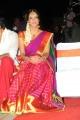 Lakshmi Manchu in Saree Stills at Gundello Godari Audio Release
