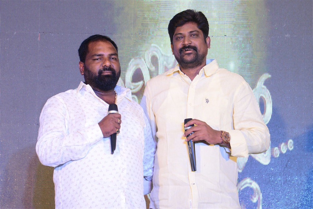 Lali Jo Lali Jo First Look Launch Stills