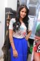 Actress Lavanya Tripathi speaks about Doosukeltha Movie Stills