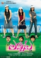 Lavvata Telugu Movie Posters