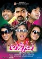 Lovvata Movie Posters