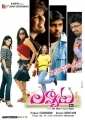 Lavvata Movie Posters
