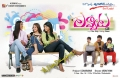 Lavvata Telugu Movie Wallpapers