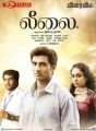 Actor Shiv Pandit in Leelai Tamil Movie Posters