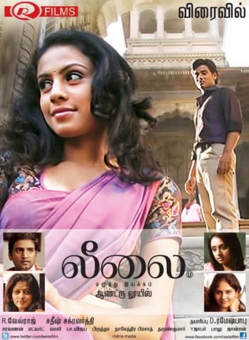 Leelai (2012) Movie Online