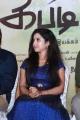 Actress Leema Babu Photos @ Dhoni Kabadi Kuzhu Audio Launch