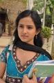 Leema Tamil Actress Photos Stills