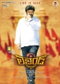 Actor Balakrishna in Legend Movie Posters