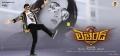 Actor Balakrishna in Legend Movie Wallpapers