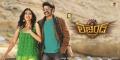 Radhika Apte, Balakrishna in Legend Movie Wallpapers