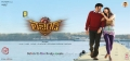 Balakrishna, Radhika Apte in Legend Movie Wallpapers