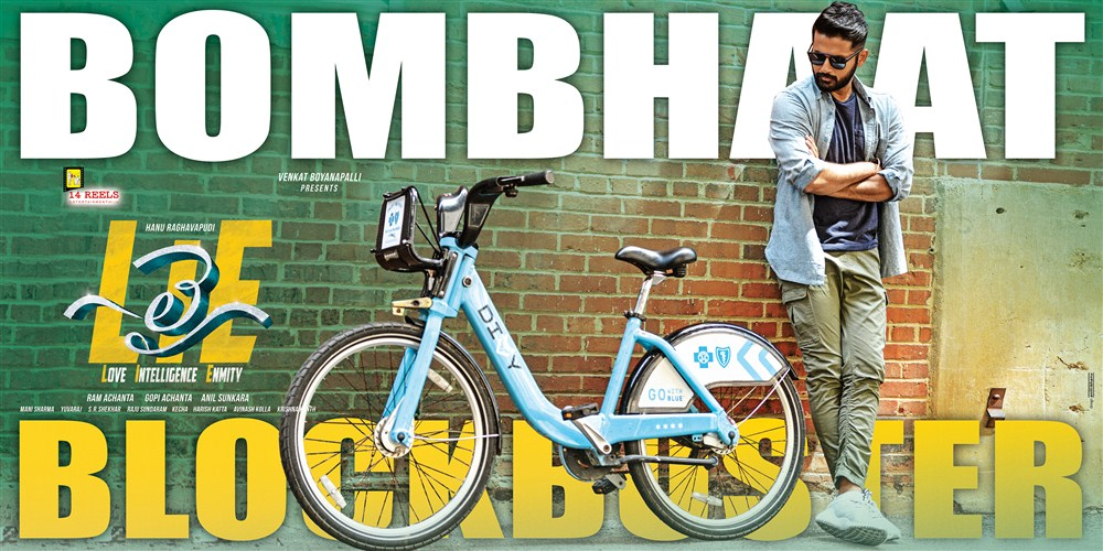 Nithin's LIE Bombhaat Blockbuster Posters