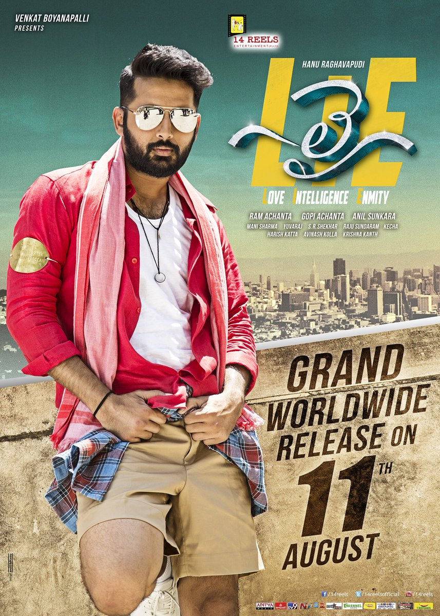 FIRST REPORT: LIE - Nithiin Continues the