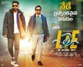 Nithin, Arjun Sarja in LIE Movie Releasing Today Posters