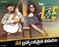 Nithin, Megha Akash in LIE Movie Releasing Today Posters