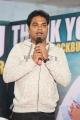 Telugu Comedy Actor Madhunandan @ LIE Movie Success Meet Photos