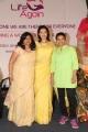 Life Again Foundation Launch by Gautami in Hyderabad