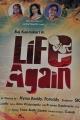 Life Again Short Film Trailer Launch Stills