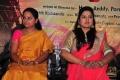 TRS MP Kavitha, Sana @ Life Again Short Film Trailer Launch Stills