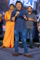 Raj Kandukuri @ Life Anubhavinchu Raja Movie Trailer Launch Stills