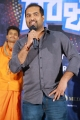 Music Director Ram @ Life Anubhavinchu Raja Movie Trailer Launch Stills