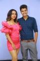 Shruti Shetty, Raviteja @ Life Anubhavinchu Raja Movie Trailer Launch Stills