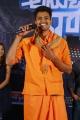 Raviteja @ Life Anubhavinchu Raja Movie Trailer Launch Stills