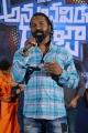 Anee @ Life Anubhavinchu Raja Movie Trailer Launch Stills